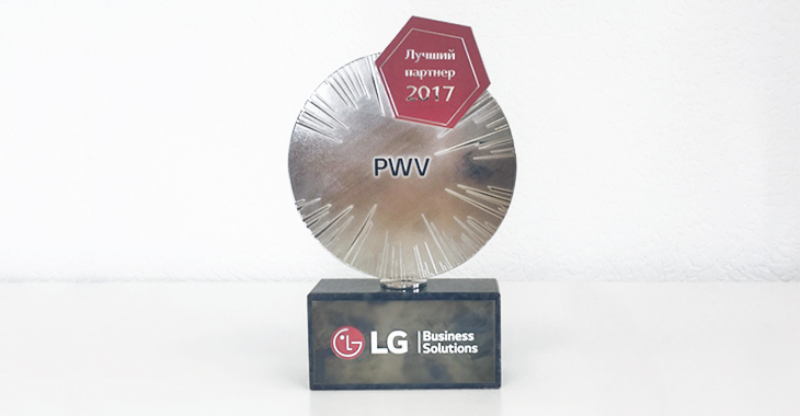 PWV is recognised as the best partner of LG